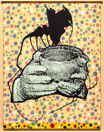 An image of hands holding a cup of coffee printed on polka-dotted fabric.