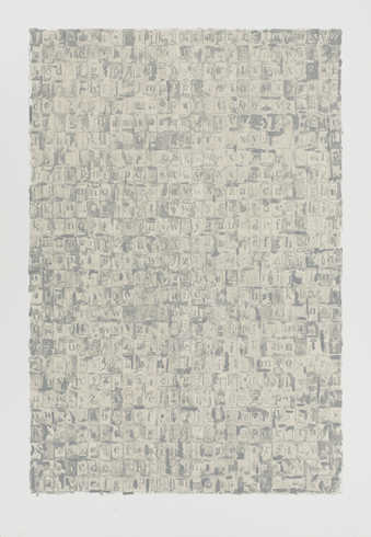 Repetition of the alphabet printed in grey.  Lithograph from four aluminum plates