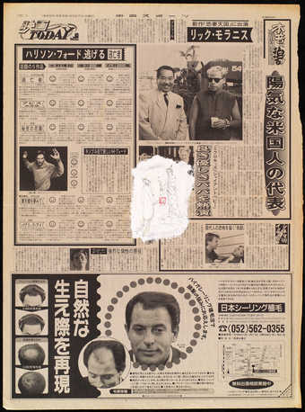 Japanese 1993/8/27
