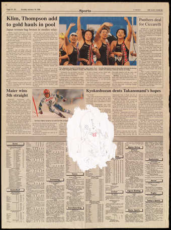The Daily Yomiuri 1/18/98 (sports)