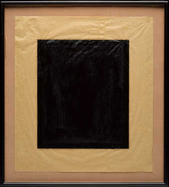 An image overpainted with black.