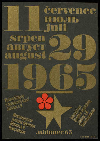 Two-sided exhibition announcement, text in Czech, for exhibition July 11-August 29, in...