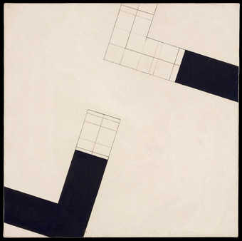 "2 Black geometric shapes ""L"" shaped. Both shapes are partially solid black and..."